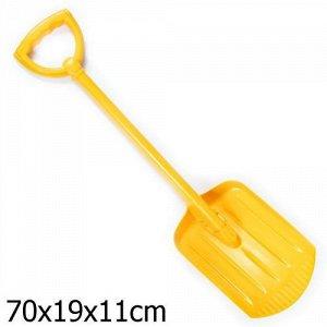 Лопата 70 см. желтая