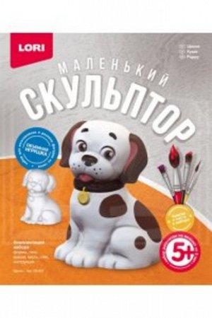 "Маленький скульптор ""Щенок"" кор. 22*18*5 см"