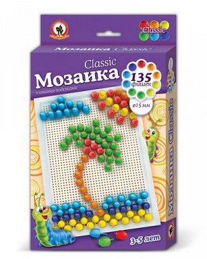 Мозаика Классик Classik 135 эл. 15 мм, Большая плата  кор.20*29*4,5 см  тм.Русский стиль