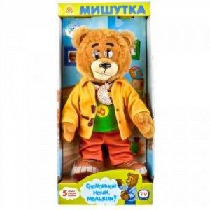 """Мягк. игрушка """"Мульти-пульти"""" Мишутка 25 см. (Спокойной ночи,малыши) , кор."""