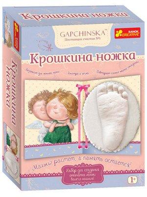"Набор для творчества ""Крошкина ножка"""