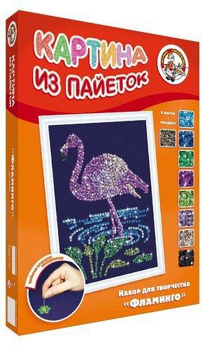 "Набор для творчества ""Фламинго"" ,картина из пайеток (16), коробка. 35*27*4см*"