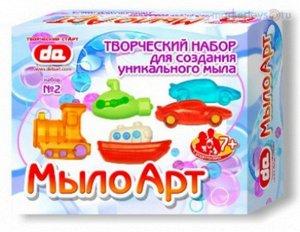 Набор Мыло Арт Транспорт, кор.25*20*7 см