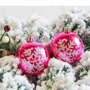 Набор шаров пластик d-6 см. 6 шт. Глянец снежинка , малиновый, пласт.кор. 11,5*17,5*5,5 см