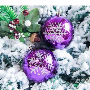 Набор шаров пластик d-7 см. 6 шт. Снежинка капель, сиреневый , пласт.кор.20,5*13,5*7 см