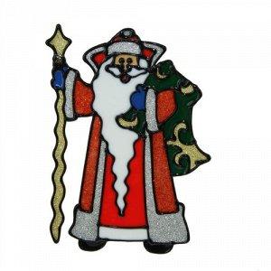 """Наклейка на стекло """"Дед Мороз с длинной бородой"""" 12*18см*"""