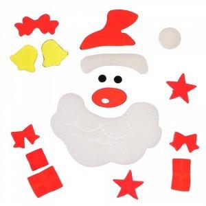 """Наклейки на стекло """"Дед Мороз"""" 18,5*18,5 см. *"""