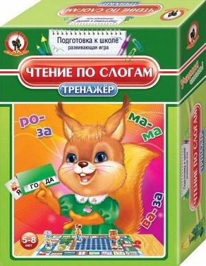 "СНМ Тренажер ""Чтение по слогам"", кор."