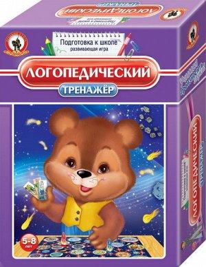 "СНМ Тренажер ""Логопедический"", кор"