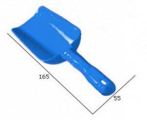 Совочек голубой 16,5см  тм Нордпласт