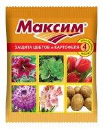 От болезней Максим 4 мл. пластик амп. (1/150)/ВХ/