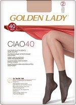 Мягкие эластичные носочки 40 ден
