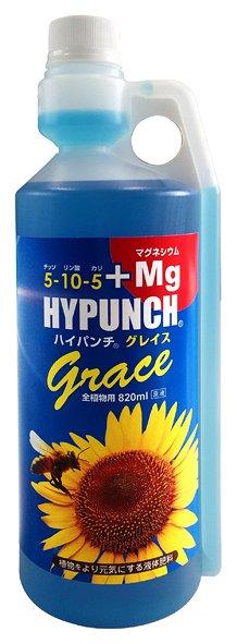 Жидкое удобрение (концентрат) для горшечных и садовых растений+Mg, дозатор, 820 мл