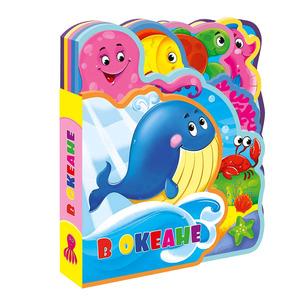 Библ*ионик (для детей младшего возраста) — Книжки-картонки и книжки-игрушки_3 — Детская литература