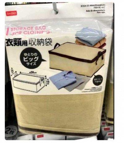 Japan Fix+! Товары из Японии! Любимая закупка!🇯🇵   — Удобное хранение! Япония! — Системы хранения