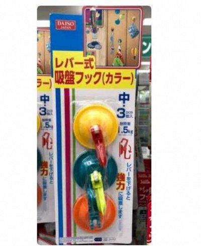 🇯🇵Japan Fix+! Товары из Японии! Любимая закупка!  📌   — Крючки для дома! Япония! — Хозяйственные товары