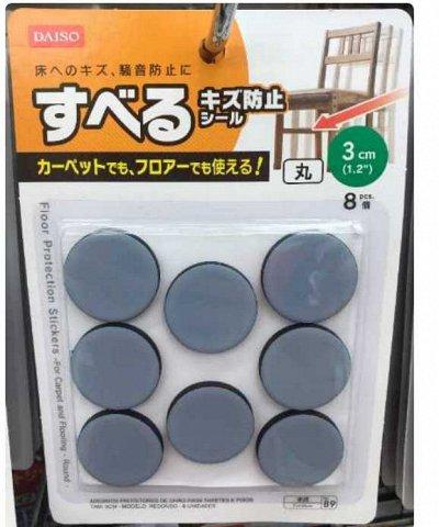 🇯🇵Japan Fix+! Товары из Японии! Любимая закупка!  📌   — Наклейки для ножек! Япония! — Хозяйственные товары