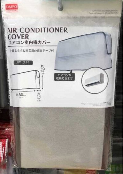 🇯🇵Japan Fix+! Товары из Японии! Любимая закупка!  📌   — Всё для кондиционера! Япония! — Хозяйственные товары