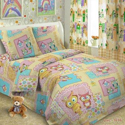 Спальный квадрат Любимое постельное. Распродажа поплин!🌛 — 1,5 сп (детство) — Спальня и гостиная