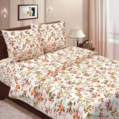 Спальный квадрат Любимое постельное, любимые расцветки — Наволочки — Для дома