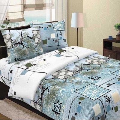 Спальный квадрат 🔥 Осенняя распродажа! — Пододеяльники — Спальня и гостиная