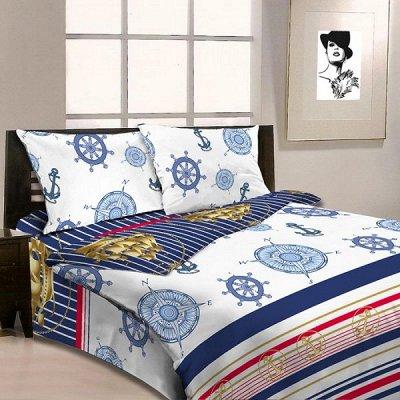 Спальный квадрат Любимое постельное, любимые расцветки — 1,5 сп — Для дома