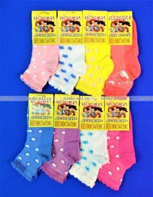 Юста носки детские 3с24 на ДЕВОЧЕК хлопок с лайкрой сетка