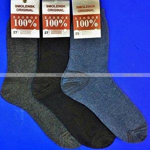 Смоленск носки мужские 100% ХЛОПОК  черные