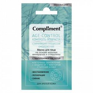 Compliment Саше маска Age-control д/лица на основе морских минералов и спирулины /7