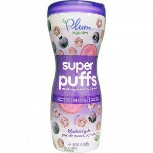 Plum Organics, Super Puffs, органические колечки из овощей, фруктов и злаков, черника и фиолетовый батат, 1,5 унции (42 г)