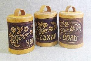 Туеса-специи Луговые цветы д.80, КС