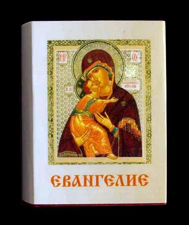 Любо-Дорого-Новинки: 🐯символ 2022, сувениры, декор, подарки — Сувенирная книжная миниатюра