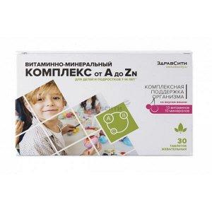 Витаминно-Минеральный Комплекс От А До Zn Для Детей 7-14 Лет Жев.Таб. 900 мг №30 Здравсити (Бад)
