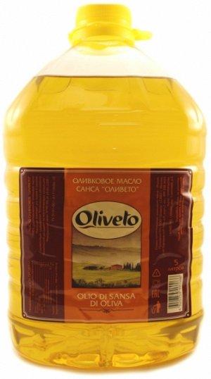 Масло оливковое рафинированное Санса 5 л ПЭТ Oliveto