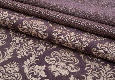 Обивка №29💎 Мебельные ткани и Кожзам (+комплектующие) — Мебельная ткань PAOLA (Шенилл) — Мебельная фурнитура
