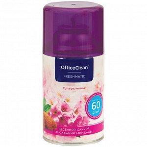 """Сменный баллон для освеж. воздуха OfficeClean """"Весенняя сакура и сладкий миндаль"""" сухое расп., 250мл"""