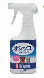 Средство для удаления запаха в туалете / Дезодорант для домашних животных (поглотитель запаха) 320 мл