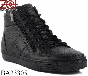 Демисезонные ботинки 25 см стелька