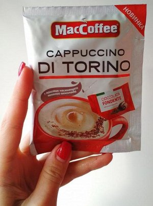 "Кофе ""MacCoffee"" КАПУЧИНО Di Torino м/у 25г"