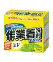 Мощный стиральный порошок с ферментами и отбеливателем для сильных загрязнений (в т.ч. на рабочей одежде,