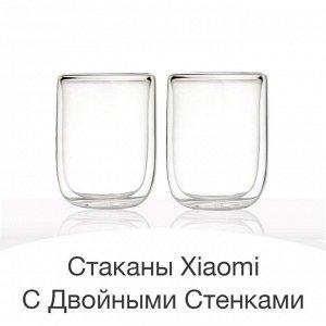 Стаканы с двойными стенками Xiaomi Mi 17pin (2 шт.)