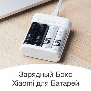 Зарядное устройство Xiaomi Zi5 для аккумуляторных батарей типа AA, AAA