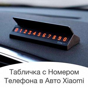 145093745