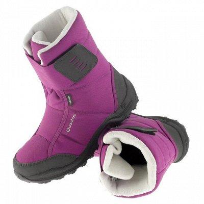 ✔Decathlon - Успей купить обувь из мембраны до повышения цен — ДЕТСКАЯ. МЕМБРАННАЯ, ВОДОНЕПРОНИЦАЕМАЯ ОБУВЬ — Детская обувь
