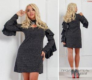Платье №22696