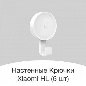 Настенные крючки Xiaomi Mi Happy Life Hooks (6 шт.)