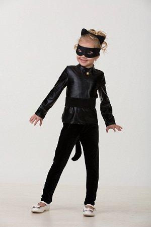 Карнавальный костюм Супер кота