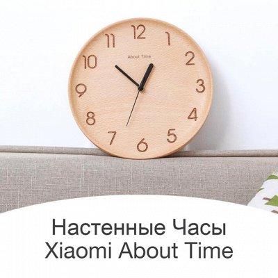 ❤Xiaomi умные устройства❤ В наличии во Владивостоке❤  — Xiaomi. Для дома — Интерьер и декор