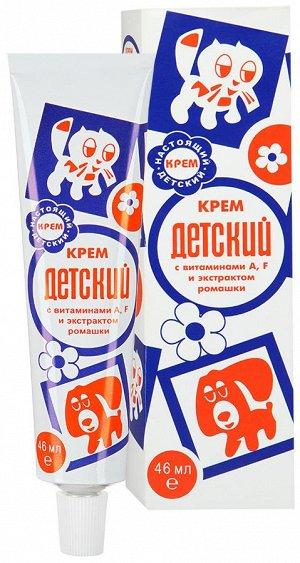 ДЕТСКИЙ крем с витаминами A,F и экстрактом ромашки туба в футляре 46мл