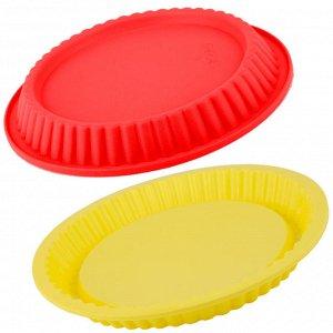 Форма для выпечки силиконовая гофрированная круглая 2цвета ВЕ-4223S